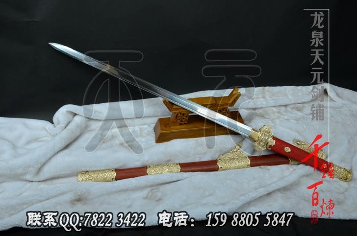 唐刀,唐剑,龙泉唐剑,中国唐刀,唐刀图片,诸刃唐刀