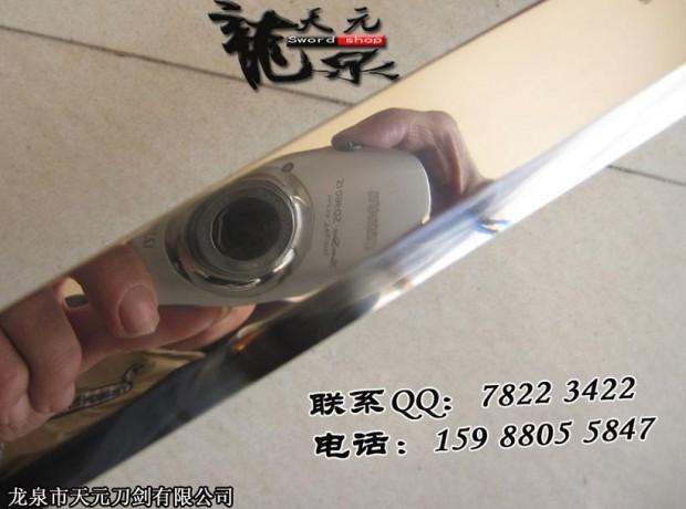 切刃唐刀,唐刀,唐刀专卖,中国唐刀,日本刀