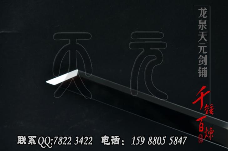 铁镡武士装唐刀,高碳钢唐刀,切刃唐刀,唐剑,武士刀