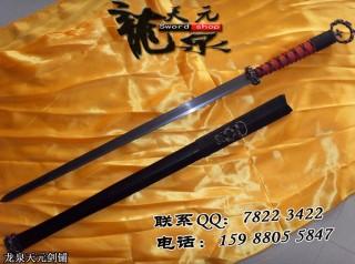 百炼环首剑|汉剑|花纹钢|★★★|