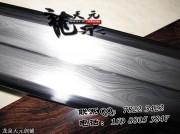 黑檀素装汉剑|汉剑|花纹钢|★★★|