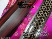 玉佩孙权剑|汉剑|花纹钢|★★★|