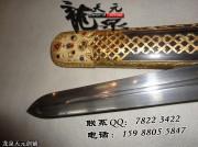乾隆宝剑|龙泉宝剑|花纹钢|★★★★★|