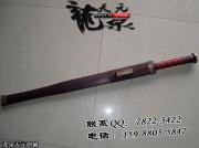素装汉剑|汉剑|折叠花纹钢|★★★|