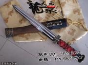 精短双凹槽汉剑|汉剑|高碳钢|★★★|