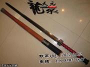 古法八面汉剑|汉剑|花纹钢|★★★★|