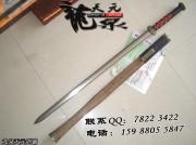 大汉八面汉剑|汉剑|花纹钢|★★★|