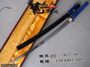 蓝绳8字武士刀|武士刀|中碳钢|★★★|