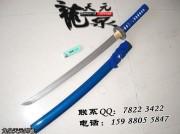蓝月武士刀|武士刀|中碳钢|★★★|