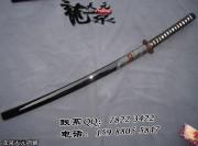 鱼皮化妆研武士刀|武士刀|高碳钢烧造|★★★★|