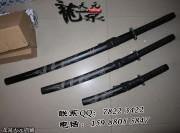 雕龙武士刀(黑漆)|武士刀|普及版|中碳钢|★|