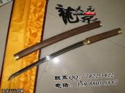 花梨木武士刀|武士刀|高碳钢|★★★|