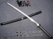 佐野武士刀|武士刀|高碳钢|★★★|