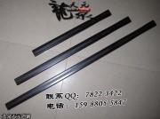 黑动漫普及版刀|武士刀|普及版|中碳钢|★|