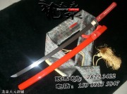 天龙(红)武士刀|武士刀|中碳钢|★★★|标准长度