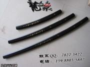 黑漆兵法刀|武士刀|普及版|中碳钢|★|
