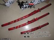 雕龙武士刀(红漆)|武士刀|普及版|中碳钢|★|