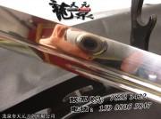 武士斩刀|武士刀|高碳钢|★★★|