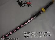 黑刀秋水|cosplay|动漫刀剑|日本武士刀