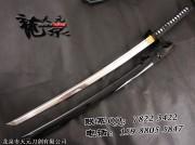 方镡切造武士刀|武士刀|高碳钢|★★★|