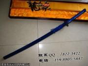 冷光武士刀|武士刀|高碳钢|★★★