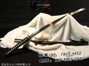 双狮武士刀|武士刀|高碳钢|★★★