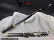 赤壁八面汉剑|汉剑|高碳钢|★★★|