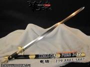 普装经典龙泉剑|龙泉宝剑|花纹钢