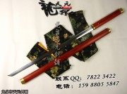 红木素唐刀|高碳钢|唐刀|★★|