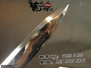 简装夹钢八面唐剑|花纹钢夹钢|唐刀剑|★★★★|