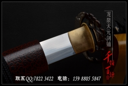 天鹰武士刀|武士刀|高碳钢|★★★