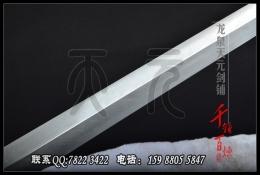 羽毛纹牡丹剑|龙泉剑|花纹钢|★★★