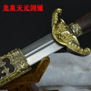 清龙泉清剑乾隆佩剑|龙泉宝剑|花纹钢
