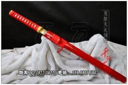 20寸红鞘机折唐刀|中碳钢|唐刀|★★