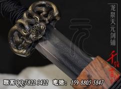 櫑具八面汉剑|花纹钢|汉剑|★★★