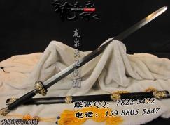 双色狮剑|花纹钢|秦剑|★★★
