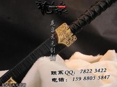 铜装普及版八面剑|花纹钢|汉剑|★★