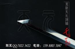 素装宽刃切刃唐刀|唐刀|高碳钢| ★★★