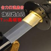 上井烧刃武士刀|武士刀|高碳钢烧刃|★★