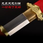 红鱼皮柄烧刃简装唐刀|唐刀|高碳花纹钢|★★★