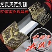 红木八面汉剑(合金装)|汉剑|高碳钢|★★