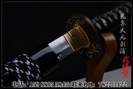 宗一烧刃化妆研武士刀|武士刀|花纹钢|★★★★