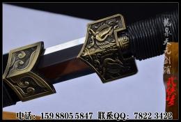 扁柄四兽普及版八面汉剑|汉剑|高碳钢|★★