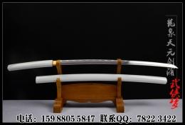 白一体武士刀|武士刀|中碳钢|★★