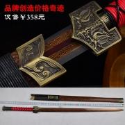 四兽刻花高碳钢发红八面汉剑|汉剑|高碳钢|★★