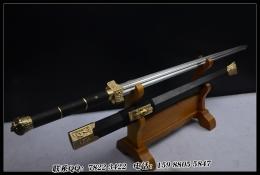 龙凤呈祥双槽汉剑|花纹钢|汉剑|★★★