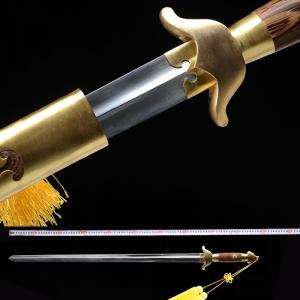 经典元宝太极剑|不锈钢|太极剑