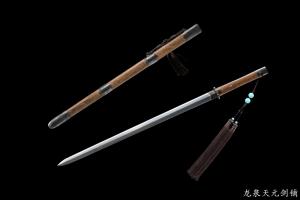 素清剑 花纹钢 龙泉剑