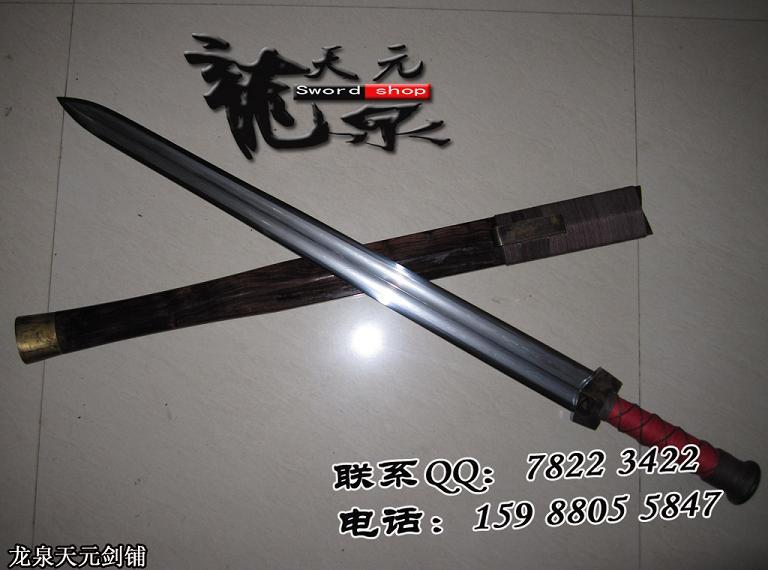 汉剑,八面汉剑,大汉宝剑,龙泉宝剑,古汉剑,三国剑,赤壁剑
