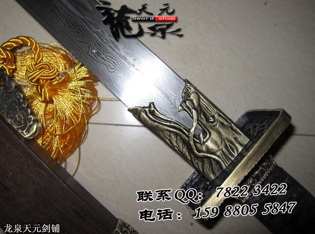 清刀,牛尾刀,中国清刀,清刀图片,龙泉清刀,斩马刀